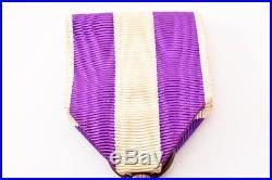 1930 Korean National Census Commemorative Medal Japan Japanese badge Korea WW2