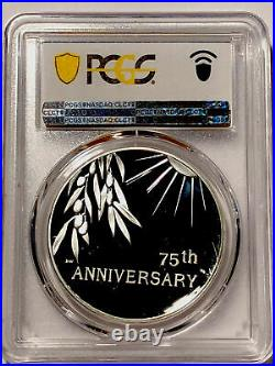 2020 End of World War 2 II 75th Anniversary Silver Medal Eagle PCGS PR69DCAM