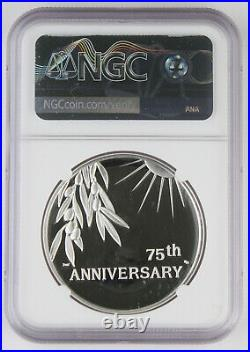 2020 W End of World War II 75th Anniversary Silver Proof Medal NGC PF69 In Hand