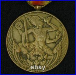 EXTREMELY RARE Genuine Thailand Siam WW1 Interallied Victory Medal THW13