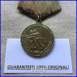 FOR THE DEFENCE of ODESSA MEDAL EXCELLENT! (ww2 ussr russian army badge WWII)