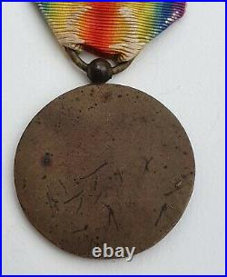 France French Ww1 Victory Medal Scarce Unofficial Anonymous Type