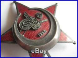 Gallipolli star award medal from German soldier WW I in Turkey rare original