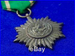 German Germany WW2 Ostwolk Eastern Peoples 2 Class Marked Ring Medal Order Badge