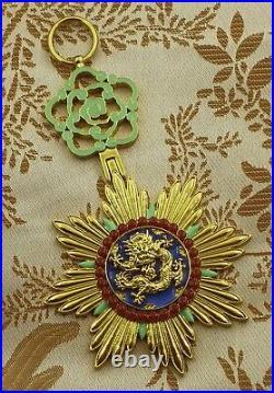 Japan Manchuria Manchukuo Order of Illustrious Dragon Japanese WW2