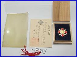 Japanese Wounded Soldier Badge & Document Japan Medal Wound Pre Ww2 Wwii War Old