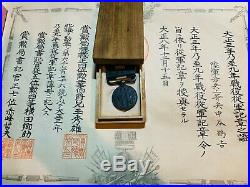 Japanese military certificates, medals for WW1 1916 and other medal set