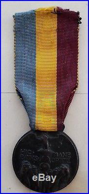 MEDAGLIA COMMEMORATIVA DI FIUME Primo Tipo WW1 ITALY Commemorative Medal