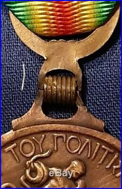 Medaglia Vittoria Interalleata Grecia, Greek Victory medal Interallied WW1