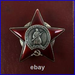 Medal Red Star Order silver enamel military award WW II numbered in doc ORIGINAL