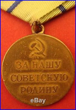 ORIGINAL Soviet WW2 MEDAL for DEFENSE OF SEVASTOPOL + Old Suspension A+CONDITION