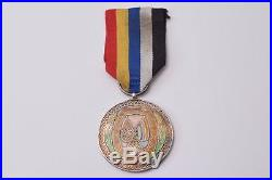 Pre WWII Republic of China Order Medal Badge Japan Japanese Beiyang Army WW2