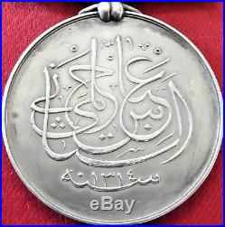 Pre Ww1 British Egyptian Army Khedives Sudan Medal Atbara Bar Northumberland Fus
