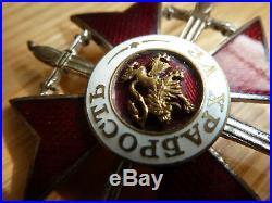 RARE! BULGARIA Order of BRAVERY Medal Bulgarian 4cl 2gr award Republican WW2 box
