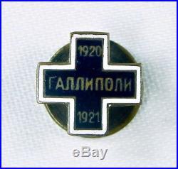 RARE Russian 1920-21 WW1 General Wrangel's Army Gallipoli Mini Cross Badge Medal