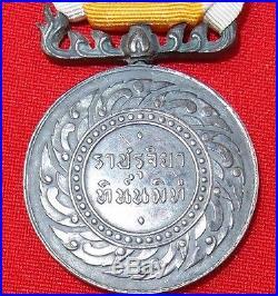 Rare Ww2 Era Thailand King Bhumibol Adulyadej's Rajaruchi Medal King Rama IX