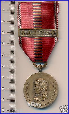 ROMANIA Order 1941 Crusade Against Communism Medal WW2 AZOV RUSSIA CLASP BAR RR