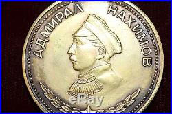 Russian Soviet Navy Admiral Nakhimov Medal, Ww2