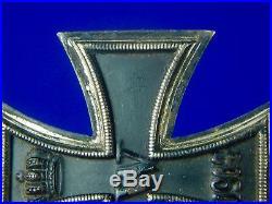 Rare German Germany WW1 WWI Iron Cross 1 Class Medal Order Badge