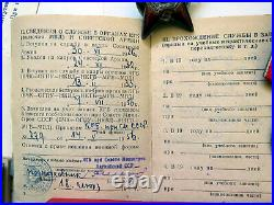 Rare KGB Soviet Russian WW2 War Award Red Banner Order Medal Set Group + Docs