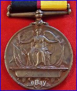 Rare Pre Ww1 British Army Sudan Campaign 1896-98 Medal Bronze Bombay Lancers