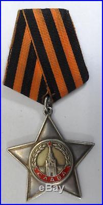 Rare Russian Soviet Ww2 Order Glory 2 Research Medal Award Ussr