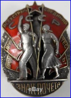 Rare Russian Soviet Ww2 Silver Order Honor Pre War Enamel Medal Award Badge