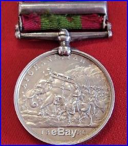 Rifle Brigade Deserter Pre Ww1 British 1878-1880 Afghanistan Campaign Medal