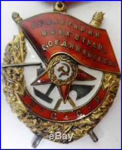 Russian Soviet Order Medal Ww2 Red Banner Nkvd Ussr