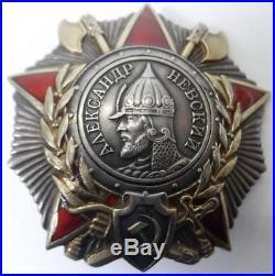 Russian Soviet Ww2 Order Hero Ussr Nevsky Medal Nkvd Ru