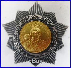 Russian Soviet Ww2 Order Medal Khmelnitsky 2 CL