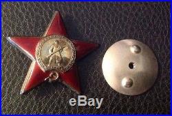 Russian World War II Medal 1939 a
