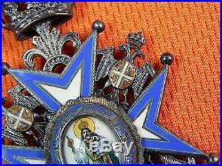 Serbian Serbia WWII WW2 St. Sava 5 Class Enameled Cross Medal Order Badge
