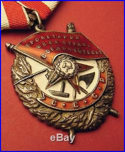 Soviet ORDER of RED BANNER Low#287919 WW2 ISSUE Russian USSR Military medal Orig