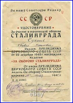 Soviet Russian ARMY WW2 Medal For Defense of the STALINGRAD for NKVD Officer