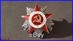 Soviet Russian ORDER medal URSS WW2 Patriotic War