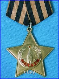 Soviet Russian Russia USSR WW2 Gold Order of Glory 1 Class Medal Star Award