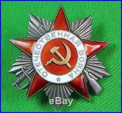 Soviet Russian Russia USSR WW2 Great Patriotic War Order #386074 Medal Badge