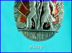Soviet Russian Russia USSR WW2 Silver Badge of Honor Order Medal Award Parts