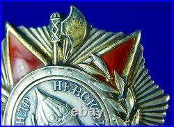 Soviet Russian Russia USSR WW2 Silver Order Alexander Nevsky Medal Badge #11086