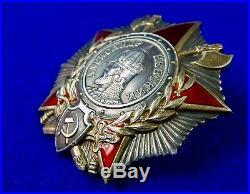Soviet Russian Russia USSR WWII WW2 Silver ALEXANDER NEVSKY Order Medal Badge
