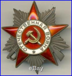 Soviet Russian USSR Order of Patriotic War 2nd Class WW II issue