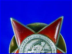 Soviet Russian USSR WW2 Screw Post Base RED STAR Silver Order Medal Badge 162433