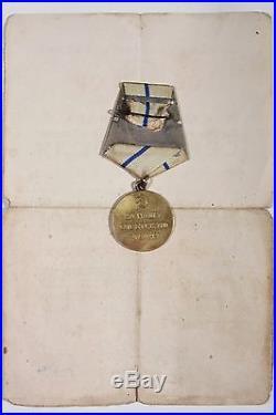 Soviet USSR WWII WW2 Medal for Defense of Sevastopol with Docs. RRR