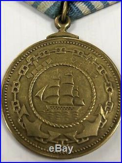 Soviet Ussr Russian Battle Medal Admiral Nakhimov Rr Number 10255 Ww2 1944