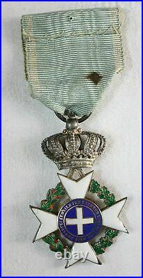 WW1 Greece Greek Medal Order of the Redeemer