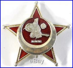 WW1 Original Turkish (Ottoman Empire) Gallipoli Star Enamelled Oversize