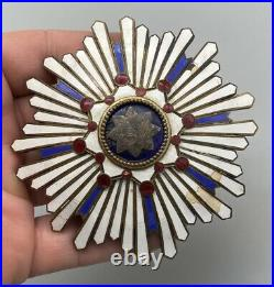 WW2 Japanese Order Of The Sacred Treasure Breast Star Badge Medal WWII