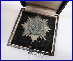 WWII German CASED pin ostvolk badge medal cossack WW1 US Heer Officer Vet estate