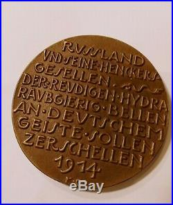 WW I KRIEG Karl Goetz Deutsche medaille Satirical German medal Russian front